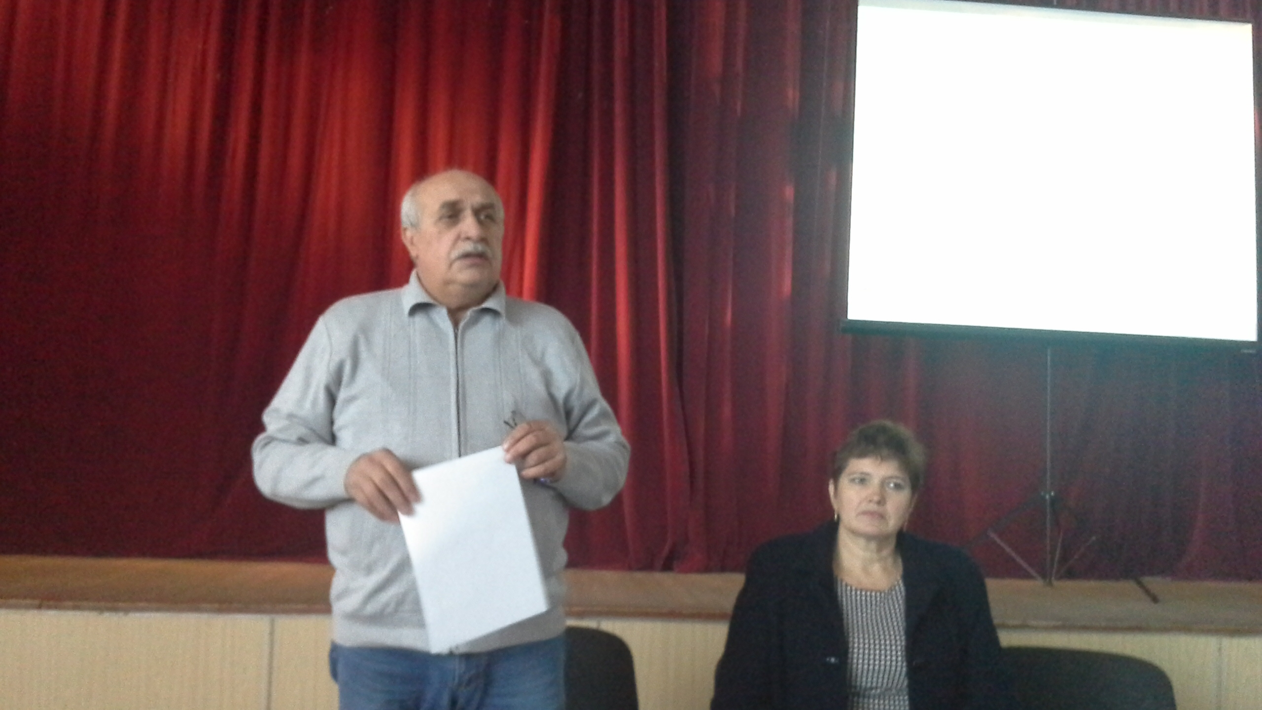 Материалы совещаний по подготовке к бонитировке сельскохозяйственных животных