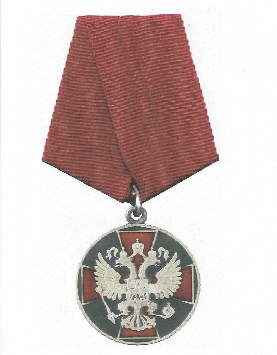 Поздравляем с высокой государственной наградой