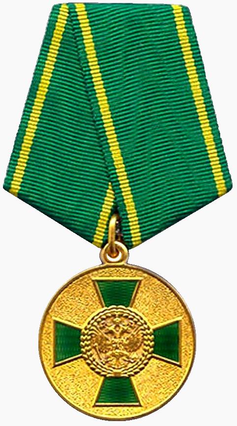 Поздравляем Валерия Николаевича Тунева с высокой наградой