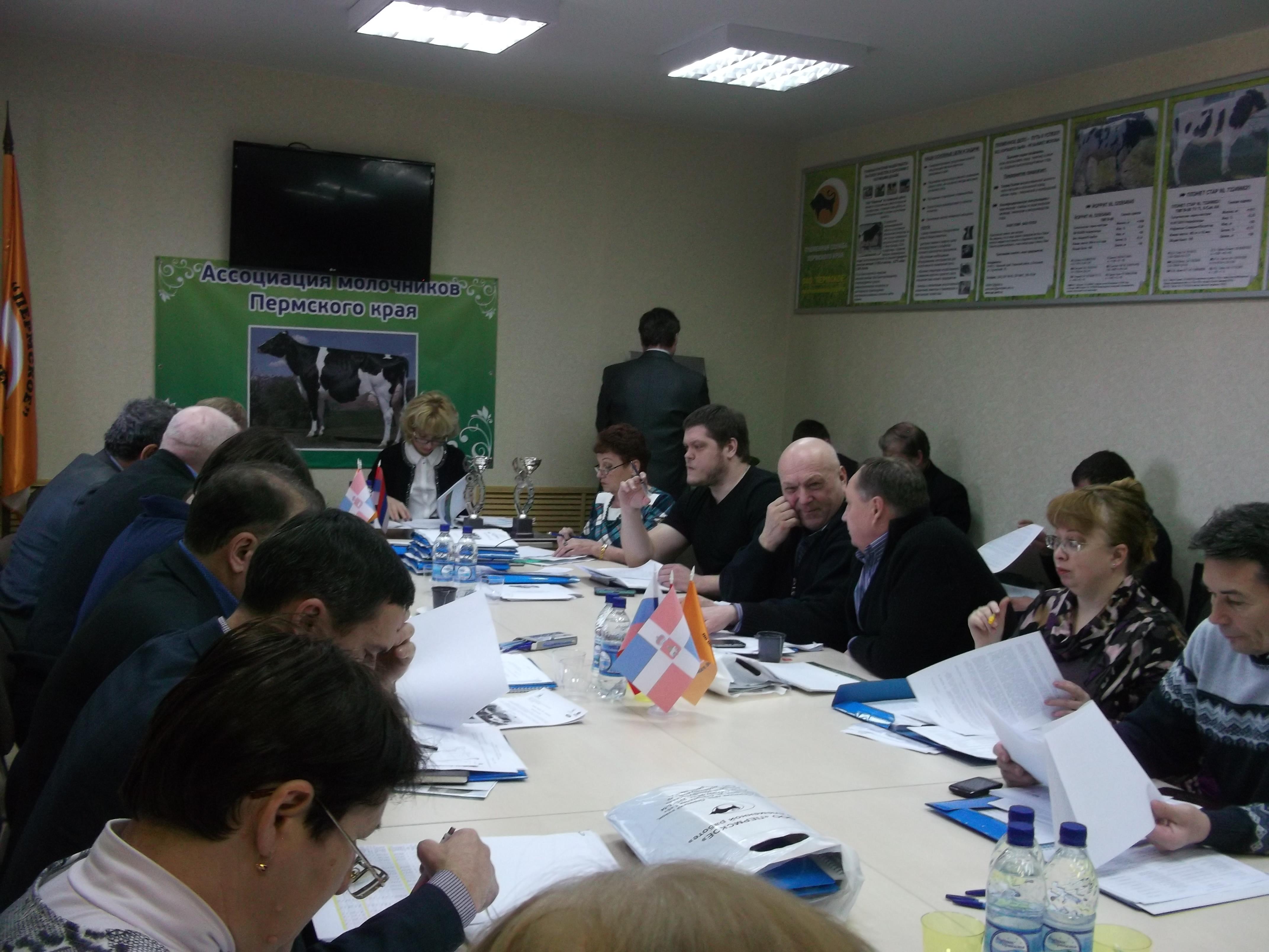 Прошло годовое отчетное собрание Ассоциации молочников Пермского края